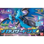 Pokemon Plastic Model Collection Select Series Mega Lizardon X
