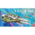 Space Battleship Yamato 2199 - Mecha Colle 06 Rasuko Class