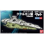 Space Battleship Yamato 2199 - Mecha Colle 07 Kukurukan Class