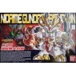 SD/BB 395 Legend Nidaime Gundam Dai Shogun