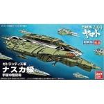 Space Battleship Yamato 2199 - Mecha Colle 08 Nazca Class
