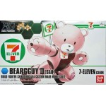 1/144 HGBF BEARGGUY III  [7-ELEVEN Color] Limited