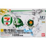 HG 1/144 RB-79 BALL TWIN SET [7-ELEVEN Color] Limited