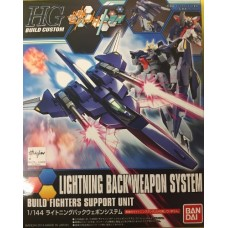 1/144 HGBC Lightning Back weapon System