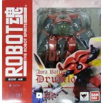 Robot Spirits < Side AB > Drumlo