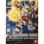 SD/BB Build Burning Gundam