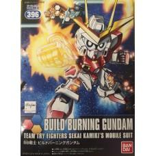 SD/BB Build Burning Gundam