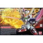 SD/BB 397 Legend BB Musha Victory