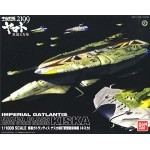 1/1000 Imperial Gatlantis Nazca Class Astro Strike Carrier Kiska