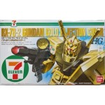 1/144 HG RX-78-2 GOLD INJECTION COLOR [7-Eleven] Limited