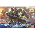 1/144 HGRG Space Jahanam (Mass Production Type)