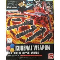 1/144 HGBC Kurenai Weapon