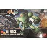 1/144 HGBF Hi-Mock