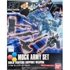 1/144 HGBC MOCK ARMY SET