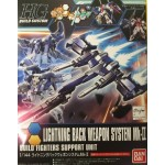 1/144 HGBC Lightning Back Weapon System Mk-II