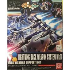 1/144 HGBC Lightning Back Weapon System Mk-II