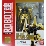 Robot Spirits < Side MS > Hyaku Shiki