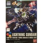 SD/BB Lightning Gundam
