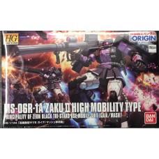 1/144 HGOrigin High Mobility Type Zaku II