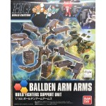 1/144 HGBC Ballden Arm Arms