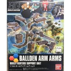 1/144 HGBC Ballden Arm Arms