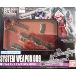 System Weapon 009
