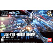 1/144 HGCE Freedom Gundam (Revive Ver.)