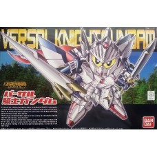 SD/BB 399 Legend BB Versal Knight