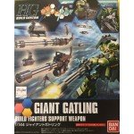 1/144 HGBC Giant Gatling