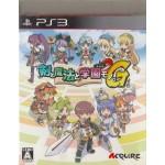 PS3: Ken to Mahou to Gakuen Mono 2G (Z2)(JP)