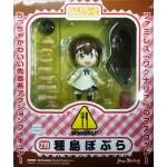 No.219 Nendoroid Popura Taneshima