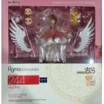 Figma - Cardcaptor Sakura: Sakura Kinomoto