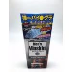 Nakanishi Men's Viaskin