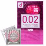 Okamoto 0.02EX Pink / ชิ้น