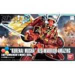 SD Kurenai Musha Red Warrior Amazing