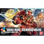 SD Kurenai Musha Red Warrior Amazing