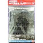 1/144 MS Hand 02 (Zeon) Dark Gray