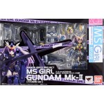 Armor Girls Project MS Girl Gundam MK-II