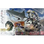 1/144 HG 001 Gundam Barbatos (with gundam card)