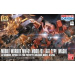 1/144 HGOrigin Mobile Worker MW-01 Model 01 Late Type (Mash)