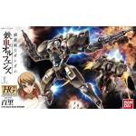 1/144 HG 005 Gundam Hyakuri