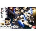 1/144 HG 013 Gundam Gusion Rebake