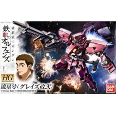1/144 HG 012 Ryuseigo (Graze Kaini)