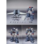 Robot Spirits Side RV Vifam Twin Mover Equipment [Bandai]