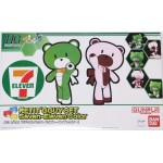 1/144 HGPG PETIT'GGUY SET [7-Eleven Color] Limited