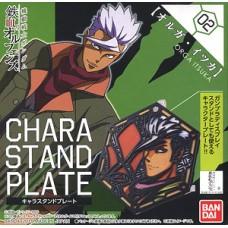 Character Stand Plate 02 ORGA ITSUKA