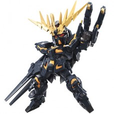Nxedge Style [MS UNIT] Banshee (Destroy Mode)