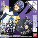 Character Stand Plate 03 GAELIO BAUDUIN
