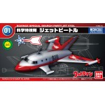 Mecha Collection Ultraman : No.01 Jet VTOL