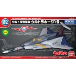 Mecha Collection Ultraman : No.02 Ultra Hawk 1
